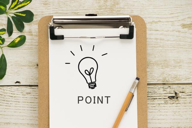 PREP(ぷれっぷ)法って何?学ぶべきポイントや実際に使う際の注意点を解説!2