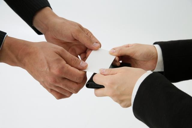名刺をビジネスで活かすには?3つのポイントと仕事への影響を解説!2