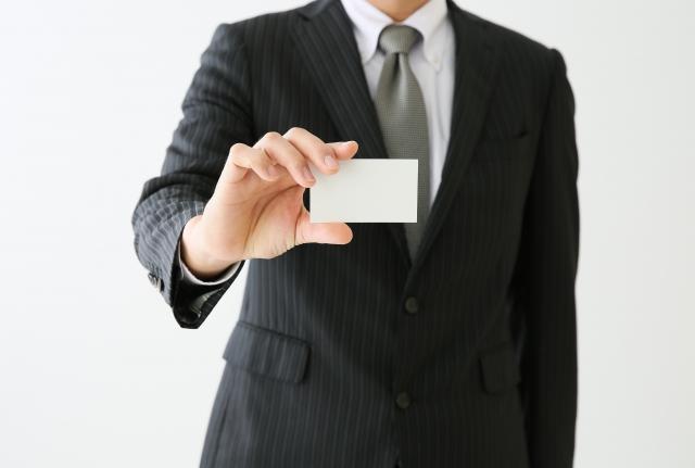名刺をビジネスで活かすには?3つのポイントと仕事への影響を解説!4