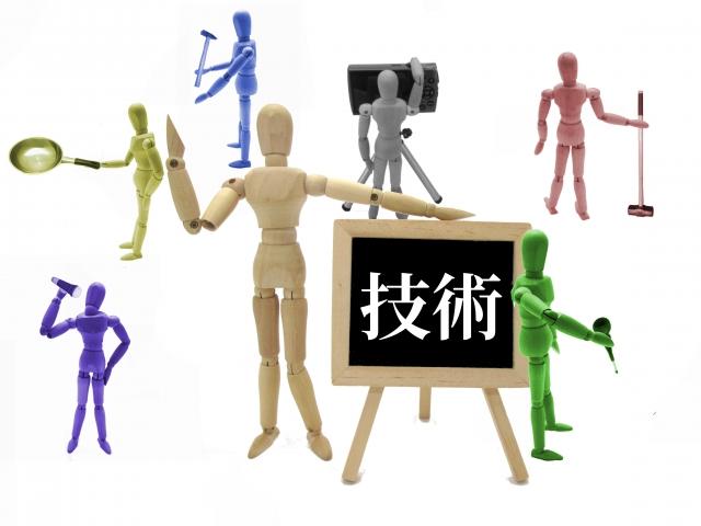 新規の集客や求人にも使える説明会や相談会とは?ピークタイムを自分で作る方法!3